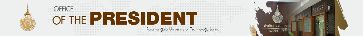 Website logo RMUTL policy transparency with good governance | Office of The President Rajamangala University of Technology Lanna